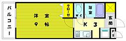 福岡県古賀市千鳥6丁目の賃貸マンションの間取り