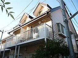 東京都板橋区東新町2丁目の賃貸アパートの外観