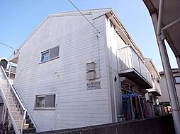 エバーグリーンハイツ[2階]の外観