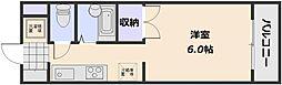 コーポヤマガタ[2階]の間取り