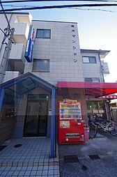 緒方マンション[3階]の外観