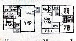 山陽本線 備後赤坂駅 徒歩7分