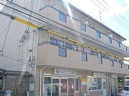 ハイツニシカワ[3階]の外観