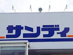 初芝駅 4.7万円