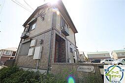 [テラスハウス] 兵庫県神戸市西区長畑町 の賃貸【兵庫県 / 神戸市西区】の外観