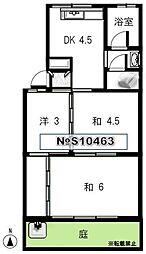東伏見駅 5.5万円
