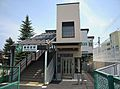 JR 東照宮駅...