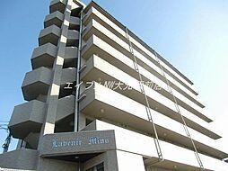 岡山県岡山市北区三野2丁目の賃貸マンションの外観