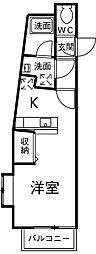 スターダスト新百合[4階]の間取り