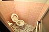 トイレ,2K,面積31.52m2,賃料5.0万円,広島電鉄6系統 舟入町駅 徒歩4分,広島電鉄2系統 小網町駅 徒歩7分,広島県広島市中区舟入町