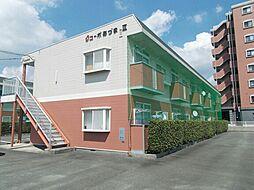 原水駅 4.2万円