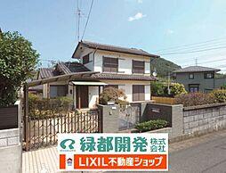 新下関駅 2,580万円