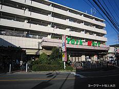 スーパーヨークマート桜上水店まで960m