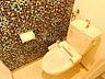 トイレ,1LDK,面積27m2,賃料5.3万円,札幌市営南北線 中の島駅 徒歩8分,札幌市営東豊線 学園前駅 徒歩9分,北海道札幌市豊平区平岸一条1丁目