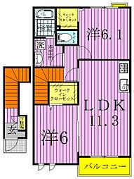 ユニゾンスクエア[2階]の間取り