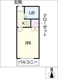 ロイヤルパレス[2階]の間取り
