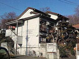 御殿坂コーポ[2階]の外観