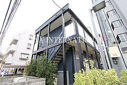 東京都府中市緑町1丁目の賃貸アパートの外観