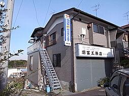 羽富アパート[2階]の外観