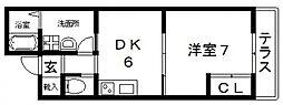 シダーコート[103号室号室]の間取り