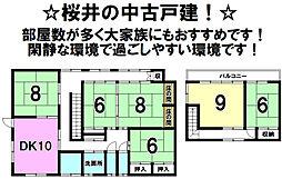 滑津駅 580万円
