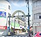 周辺,ワンルーム,面積18.04m2,賃料6.2万円,相鉄本線 西横浜駅 徒歩7分,JR横須賀線 保土ケ谷駅 徒歩15分,神奈川県横浜市西区久保町