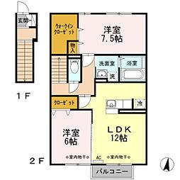D-roomマイ・ドリーム[2階]の間取り