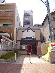 アーバニティ香ケ丘[3階]の外観