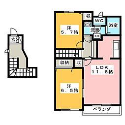ジェントリー A棟[2階]の間取り