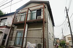 東京都大田区本羽田1丁目の賃貸アパートの外観