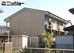 PAL HOUSE[2階]の外観