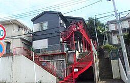 神奈川県秦野市室町の賃貸アパートの外観
