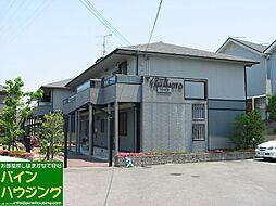 マノワールYAMAMOTO・C棟[102号室]の外観