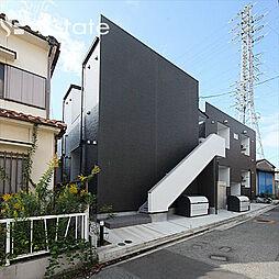 Regalia(レガリア)[2階]の外観
