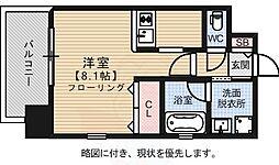 エンクレスト祇園2