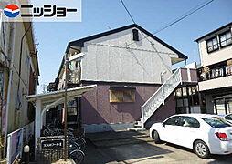エスポワールII[1階]の外観