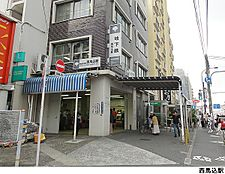 西馬込駅(現地まで640m)