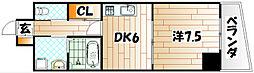 ヒット小倉BLD[6階]の間取り