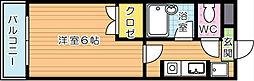 エスズイン[1階]の間取り