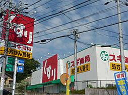 愛知県名古屋市緑区有松町大字桶狭間字愛宕西の賃貸アパートの外観