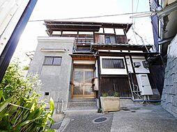 [一戸建] 兵庫県神戸市兵庫区上三条町 の賃貸【/】の外観