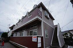 福岡県福岡市城南区片江2丁目の賃貸アパートの外観