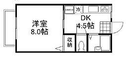 大元駅 4.1万円
