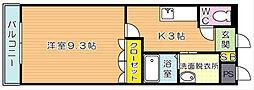 福岡県北九州市小倉北区下富野2丁目の賃貸マンションの外観