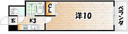 No.35 サーファーズプロジェクト2100小倉駅[2階]の間取り