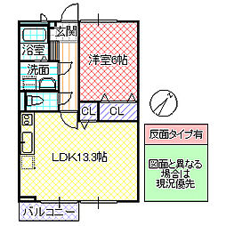 宍戸駅 3.8万円
