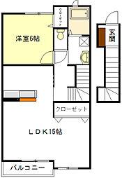 カーサ・ブリーズ A棟[2階]の間取り