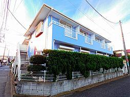 埼玉県所沢市くすのき台2丁目の賃貸アパートの外観