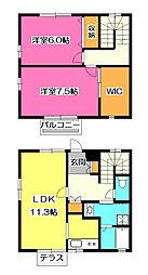 [テラスハウス] 埼玉県新座市野火止7丁目 の賃貸【/】の間取り