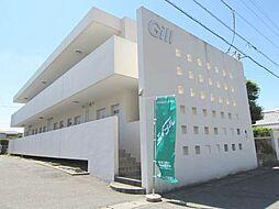 Gill[2階]の外観